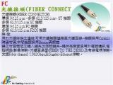 FC-光纖接頭(FIBER CONNECTOR)...