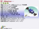 SC-Adaptor