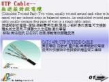 UTP Cable--無遮蔽對絞電纜...