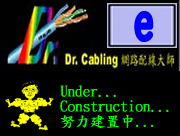 proimages/Cabling-Material/material-e_180dpi.png