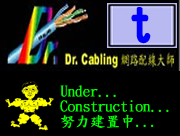 proimages/Cabling-Material/material-t_180dpi.png